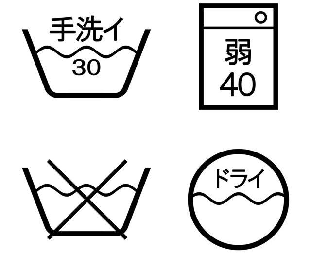 Sentaku-hyōji